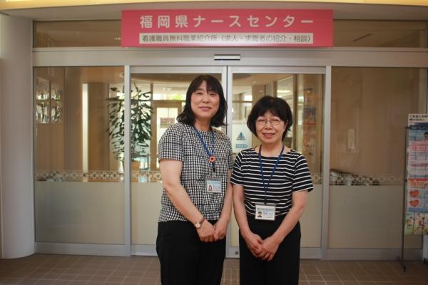 일본 후쿠오카시의 미혼모 상담소인 '후쿠오카 너스 센터의 상담사들.