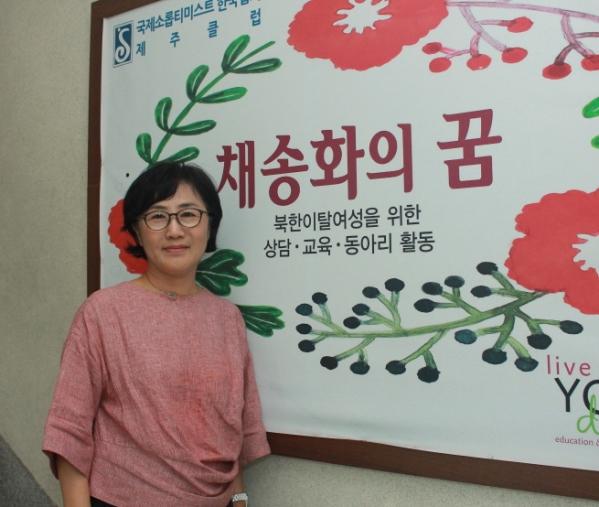 북한이탈여성 지원 민간 기관인 채송화의꿈 박선영 센터장 ⓒ진주원 여성신문 기자