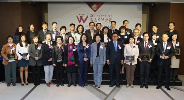 2017 제20회 좋은기업대상 시상식에 참가한 수상자들이 기념 사진을 찍고 있다. ⓒ여성신문