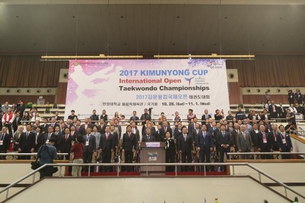 2017김운용컵국제오픈태권도대회 개막식 모습 ⓒ김운용스포츠위원회