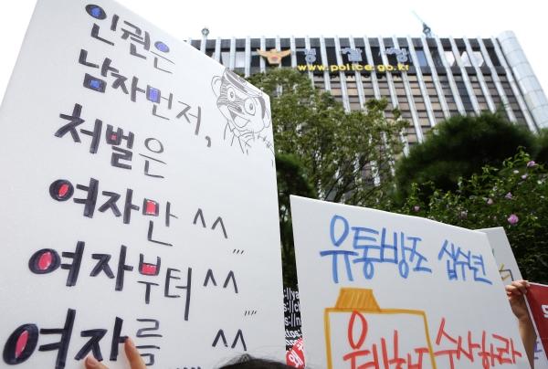 10일 오후 12시 서울 서대문구 경찰청 앞에서 열린 여성단체 긴급기자회견에서 참석자가 경찰의 '편파수사'를 규탄하는 손팻말을 들고 있다. ⓒ이정실 여성신문 사진기자