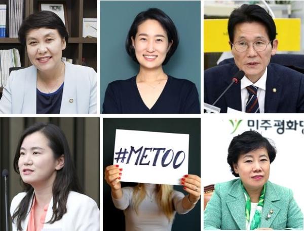 안희정 무죄 판결을 비판하는 국회의원들 ⓒ뉴시스·여성신문