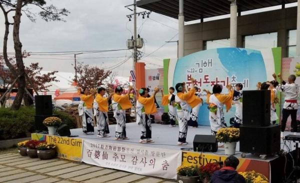 작년 김해시 분청도자기축제 때 일본 아리타시 시민들이 일본 전통의상을 입고 아리타 접시춤을 췄다