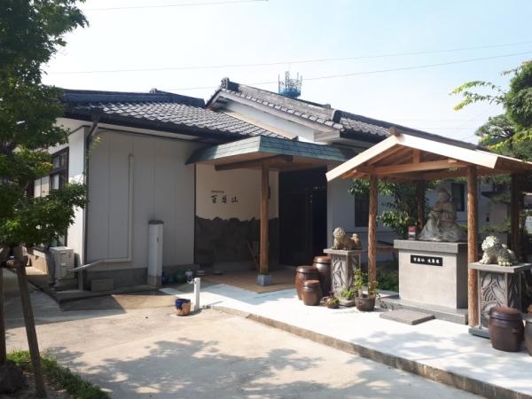 일본 사가현 아리타시에 있는 백파선게스트하우스