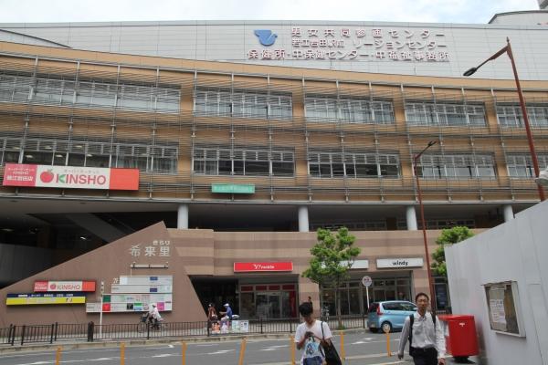 일본 동오사카시보건소 ⓒ진주원 여성신문 기자