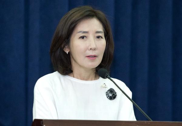 나경원 자유한국당 의원이 1일 서울 여의도 국회 의원회관에서 열린 여권통문 발표 120년 기념행사에서 축사를 하고 있다. ⓒ이정실 여성신문 사진기자