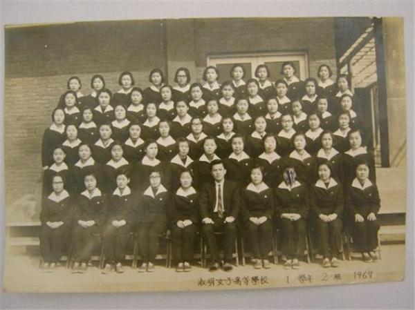 1950년 숙명여고 학생들의 사진 ⓒ여성가족부 제공