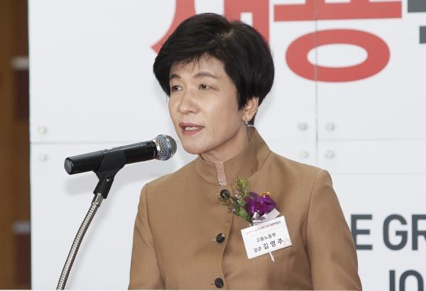 김영주 고용노동부 장관 ⓒ이정실 여성신문 사진기자