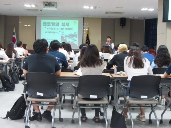 지난 1월, 성북구 평생학습관에서 진행된 2018 상반기 성북구 멘토링사업 멘토 소양교육 ⓒ성북구