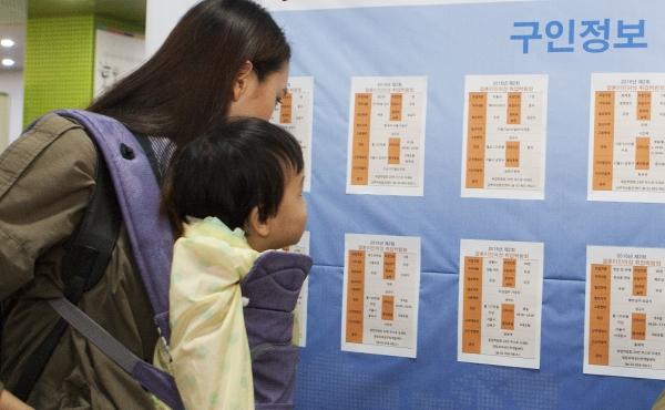 사진은 기사 내용과 무관함 ⓒ이정실 여성신문 사진기자