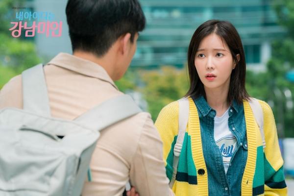 JTBC 드라마 '내 아이디는 강남미인' 중