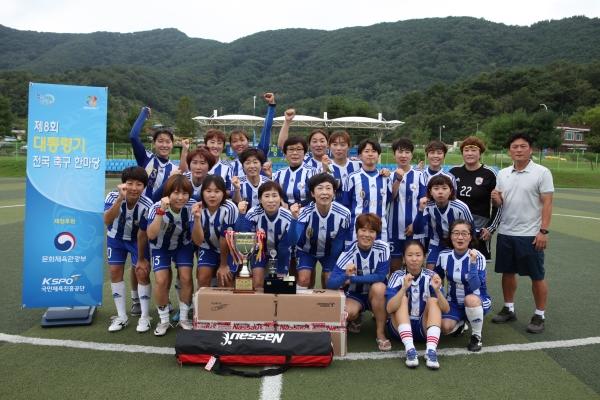 송파구여성축구단 ⓒ송파구