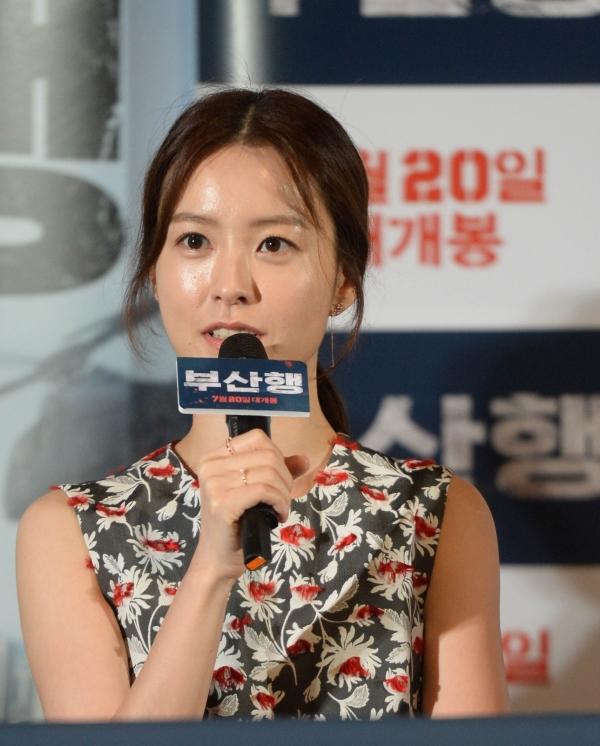 배우 정유미 ⓒ뉴시스·여성신문