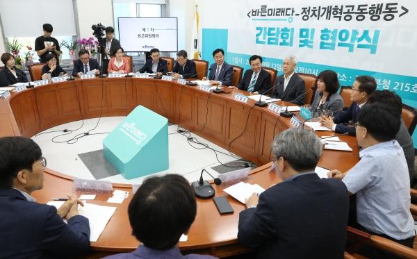 12일 오전 서울 여의도 국회에서 바른미래당-정치개혁공동행동 간담회 및 협약식이 진행되고 있다. ⓒ뉴시스·여성신문