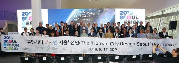국제 디자인 산업 전시회인 '서울 디자인클라우드'가 지난 17일 개막했다. ⓒ서울디자인재단 제공