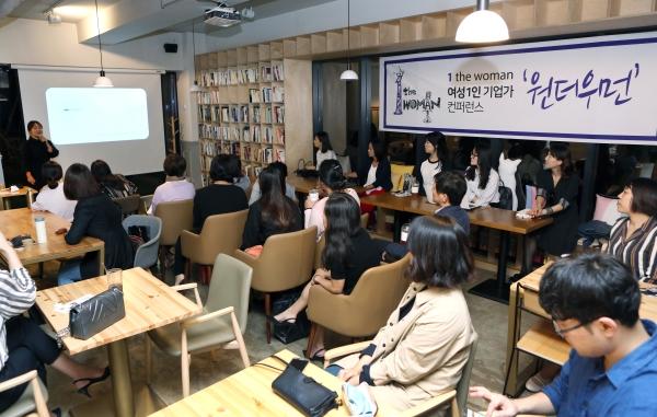 1인 여성 기업가 컨퍼런스 '원더우먼'이 18일 서울 서대문구 카페 잉겔스에서 열리고 있다. ⓒ이정실 여성신문 사진기자