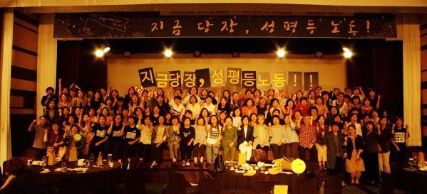 한국여성노동자회 창립 31주년 기념 후원의밤이 18일 서울 대방동 서울여성플라자 국제회의장에서 개최됐다. ⓒ한국여성노동자회