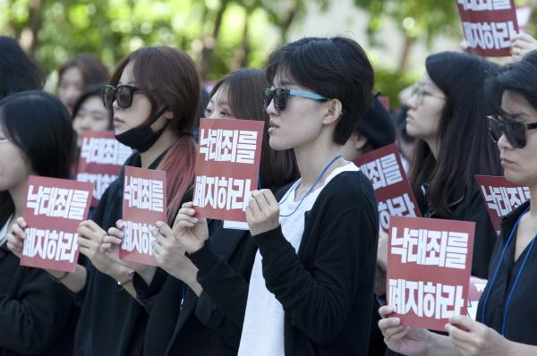 낙태죄 폐지를 촉구하는 참가자들. ⓒ이정실 여성신문 사진기자