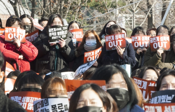 연극·뮤지컬 관객들이 지난 2월 25일 서울 대학로 마로니에 공원에서 연극뮤지컬관객 #With_You 집회를 열고 있다. ⓒ이정실 여성신문 사진기자