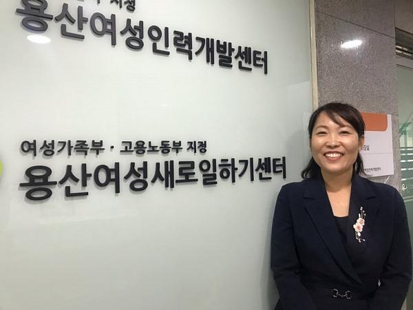 박은주 용산여성인력개발센터 관장 ⓒ이유진 기자