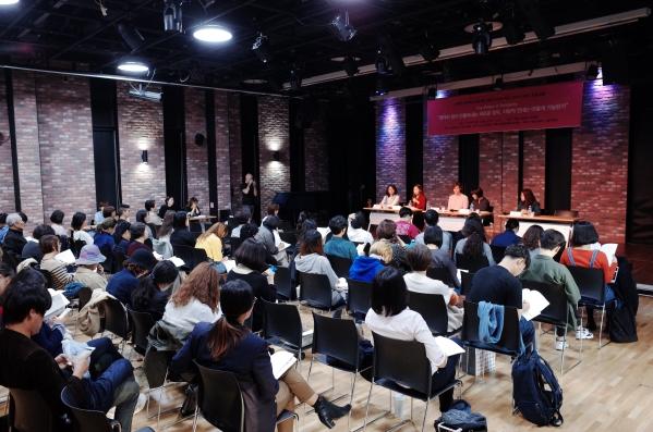 지난 7일 서울 종로구 이음센터에서 열린 '연대의 힘이 만들어내는 새로운 동력, 자발적 연대는 어떻게 가능한가' 포럼 현장. ⓒ한국여성인권진흥원 제공