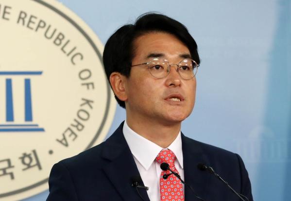 박용진 더불어민주당 의원 ⓒ뉴시스·여성신문