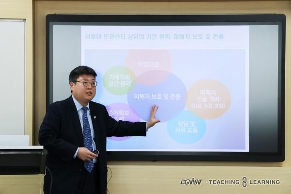 박찬성 변호사 ⓒ박찬성 제공