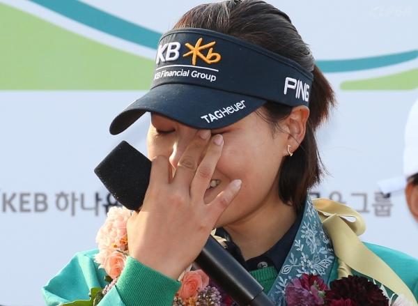 전인지가 14일 인천 스카이72 오션코스에서 끝난 LPGA 투어 KEB하나은행챔피언십에서 16언더파 272타를 쳐 정상에 오른 뒤 소감을 말하던 중 눈물을 보이고 있다. 그는 공식 기자회견에서 자신을 향한 숱한 악플과 근거 없는 소문 때문에 힘들었다고 고백했다. ⓒ뉴시스·여성신문