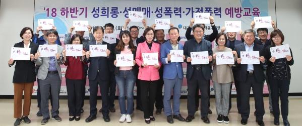 대구경북경제자유구역청 이인선청장과 직원들이 '히포시(HeForShe) 캠페인에 동참, '#HeForShe' 사인지에 서명한 후 인증사진을 찍고 있다.