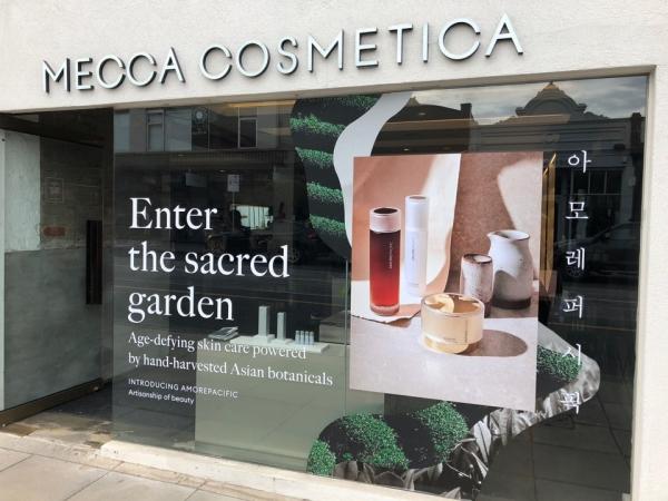 아모레퍼시픽 브랜드가 입점한 호주 멜버른 Amdale의 메카 코스메티카 매장 ⓒ아모레퍼시픽그룹
