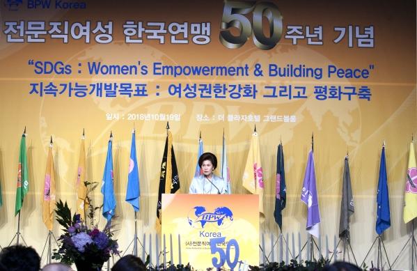 이정희 전문직여성 한국연맹 회장이 50주년 비전 선포와 향후 계획을 말하고 있다.