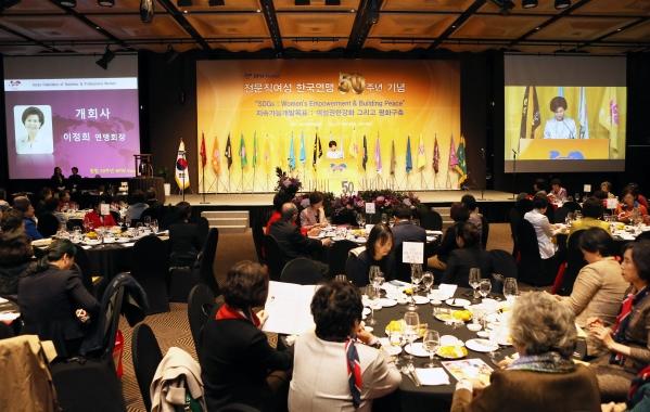 19일 서울 더플라자 호텔에서 전문직여성 한국연맹 50주년 기념식이 열렸다. ⓒ이정실 여성신문 사진기자