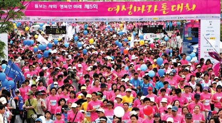 "On May 1, 2005, The Womens New and the City of Seoul were proud to co-host the fifth annual ""Female Marathon Games"", alongside the citys ""Hi Seoul Festival"
