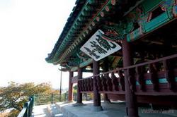 Kyungpodae