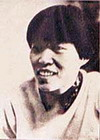 Goh Jung-Hee, the first editor-in-chief of The Womens News, was a leading feminist writer of modern times.