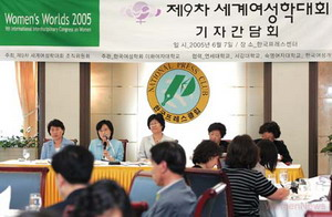 Press conference of the Organizing Committee of the 9th International Interdisciplinary Congress on Women held at Seoul Press Center on June 7th 2005.