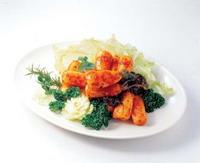 Tong Altari Kimchi