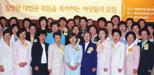 A Ceremony to Celebrate the Inauguration of Koreas First Female Supreme Court Justice, KIM Young-Ran