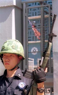 The Strange Measure of Special Guard by the Korean Military