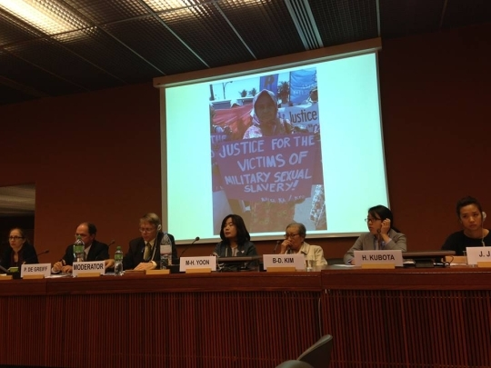 Survivor Kim Bok-dong (third from right) is urging the UN Human Rights Council to solve the