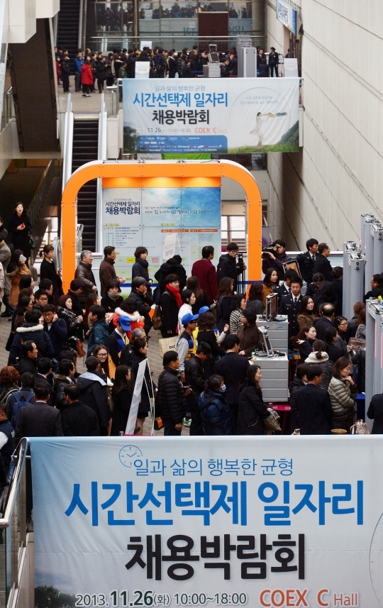 Job seekers lined-up to enter the 2013 Part-time Job Fair held on November 26 at Hall C, COEX, Samsung-dong, Gangnam-gu, Seoul. ⓒ Newsis· Women's News