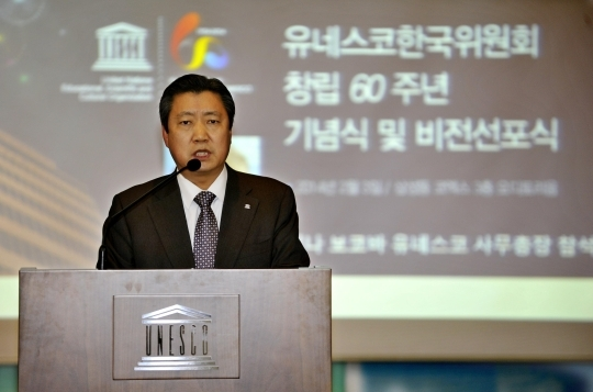 Min Dong-seok Secretary-General of Korean National Commission for UNESCO is speaking on vision during the 60th foundation anniversary press meeting held in the morning of 23rd at the UNESCO house in Jung-gu, Seoul. ⓒNewsis·Women's News