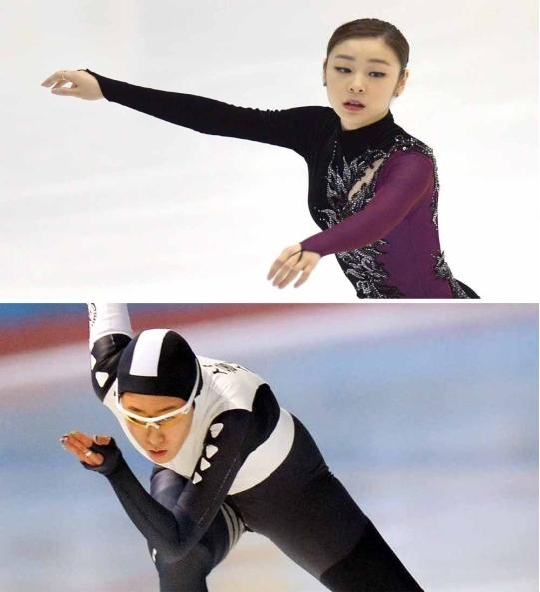 Figure skater Kim Yuna and speed skater Lee Sanghwa.