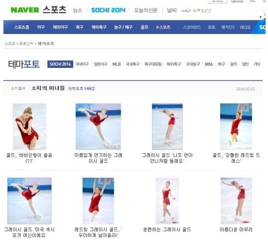 Park Seunghee