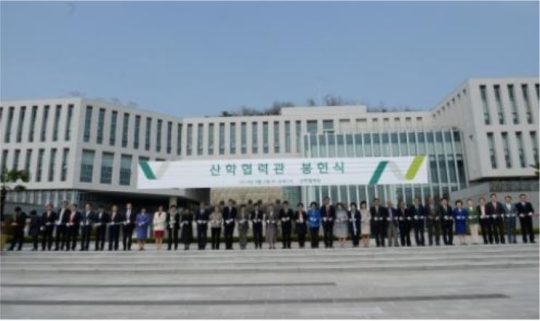 On April 2, Ewha celebrated the completion of the University-Industry Cooperation Building.