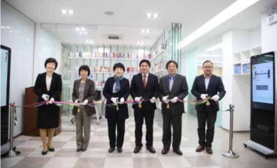 On April 8, Sookmyung Women's University had an opening ceremony of the Center for Start-ups on the second floor of the Student Union Building.