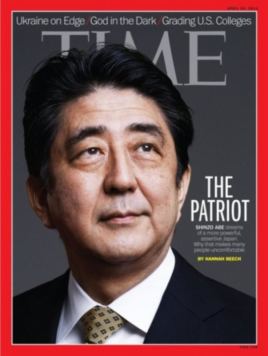 """The cover story """"The Patriot: Shinzo Abe Speaks to TIME"""" and Prime Minister Shinzo Abe as the cover model."""