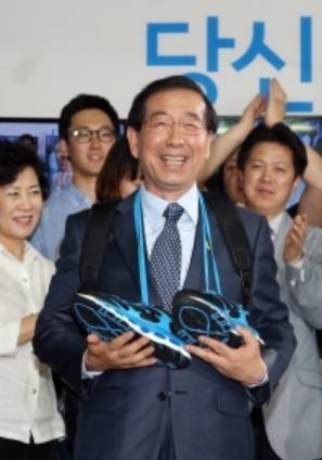 Seoul Mayor Park Wonsoon was re-elected.