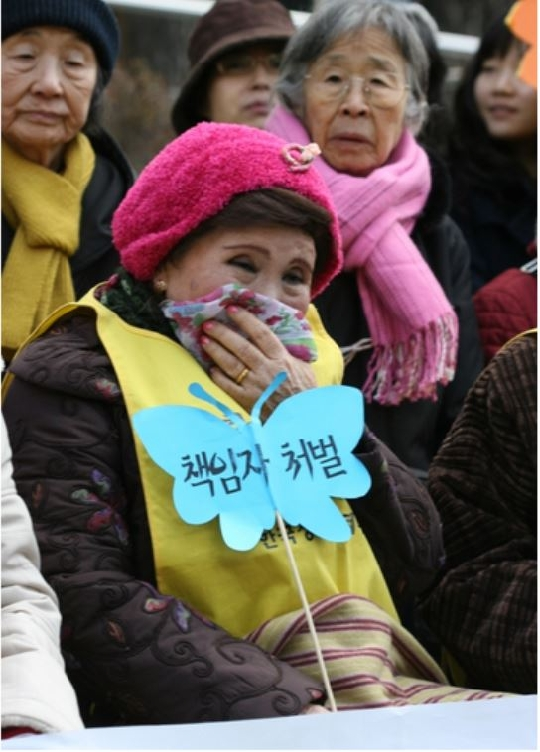 On March 7, 2007, the comfort woman Bae Chunhee participated in the 751st Wednesday Demonstration organized by the Korean Council for the Women Drafted for Military Sexual Slavery by Japan.