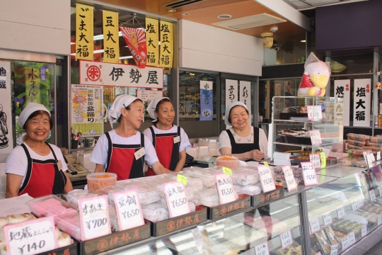 Aged female workers at 'Iseya', a mochi store at the entrance of the Sgamo Jijodori Shopping Street called 'Harajuku for Aged Females'